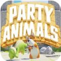 Party Animals 安卓版